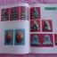 """""""อาณาจักรพระปิดตามหาอุตม์"""" โดย อ.นิพัทร์ จิตประสงค์(หนังสือสภาพดีครับ) thumbnail 9"""
