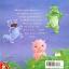 Yuck! thumbnail 4