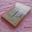 """""""ตำนานพระพุทธเจดีย์""""โดย กรมพระยาดำรงราชานุภาพ กว้าง13.5ยาว18.5ซม.มี193หน้าพิมพ์ปี2513 (ปกแข็ง สภาพดี) thumbnail 15"""