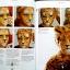 Face Painting thumbnail 4