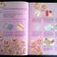Usborne Activities – Christmas Fairy Cooking thumbnail 2