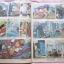 """""""วอลท์ดิสนี่ มิกกี้เม้าส์""""ฉบับที่6 วันที่14กพ.2535(2ภาษา) thumbnail 4"""