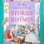 Stories and Rhymes thumbnail 1