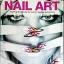 Nail Art thumbnail 1