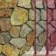 วอลเปเปอร์ลายหินกาบ สีเทา thumbnail 1