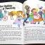 Fairy Tales thumbnail 6