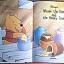 Winnie the Pooh and the Honey Tree thumbnail 3