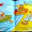 Brilliant Boats thumbnail 3