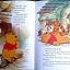 Winnie the Pooh and Tigger Too thumbnail 4