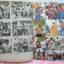 """""""นิตยสารท็อปเท็น ฉบับเบิร์ดพริกขี้หนู""""มี58หน้ากว้าง21ยาว27.5ซม. thumbnail 4"""