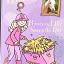 The Pony Mad Princess thumbnail 8