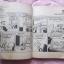 """""""วอลท์ดิสนี่ มิกกี้""""ฉบับกระเป๋า ฉบับที่11 thumbnail 6"""