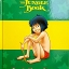 The Jungle Book thumbnail 1