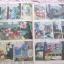 """""""วอลท์ดิสนี่ มิกกี้เม้าส์""""ฉบับที่6 วันที่14กพ.2535(2ภาษา) thumbnail 5"""
