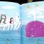 Little, Lost Penguin thumbnail 3