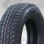 Bridgestone Dueler H/T D840 265/70R16 ปี17 thumbnail 1