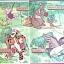 Eeyore and the Balloon Tree thumbnail 2