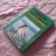 """""""ไอ้แมลงวันที่รัก""""โดย รงศ์ วงษ์สวรรค์ กว้าง12.5ยาว18.5ซม.มี184หน้าปี2535(หนังสือโดนน้ำแต่กระดาษไม่ติด ไม่มีคราบน้ำ ตามรูป) thumbnail 8"""