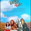 The Wizard of Oz (Warner Brothers) thumbnail 3