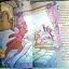Pooh's Heffalump Movie thumbnail 3