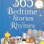 365 Bedtime Stories and Rhymes thumbnail 1