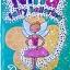Nina Fairy Ballerina thumbnail 6