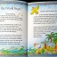 The Usborne Children's Bible thumbnail 3