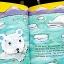 The Polar Bear and the Snow Cloud thumbnail 2