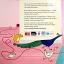 Princess Penelope and the Runaway Kitten thumbnail 4