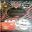 Storybook Collection Cars 2 thumbnail 1