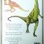 Dinosaur Identifier thumbnail 8
