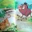 Pumbaa Runs Away From Home thumbnail 3