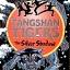 Tangshan Tigers the Silver Shadow thumbnail 1
