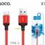 Hoco สายชาร์จ USB DataCable X14 Type-c 1เมตร. แท้100%