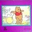 Pooh the Bouncing Bear thumbnail 6