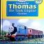 Thomas the Tank Engine Stories thumbnail 1