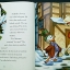 Storybook Collection Christmas thumbnail 4