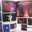 """""""นิตยสารท็อปเท็น ฉบับเบิร์ดพริกขี้หนู""""มี58หน้ากว้าง21ยาว27.5ซม. thumbnail 9"""