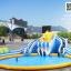 รับทำสวนน้ำ เครื่องเล่นทางน้ำ และจำหน่ายสินค้า สวนสนุกทุกประเภท รับซ่อมแซมปรับปรุงสวนน้ำ thumbnail 1
