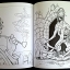 Tolkien's World: A Colouring Book thumbnail 3