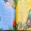 Fifi's Favourite Stories thumbnail 6