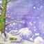 Snow Bear thumbnail 4