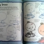 The Beginner's Guide to Drawing Cartoons thumbnail 3