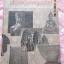 """""""ประวัติศาสตร์ศิลปไทย""""กว้าง13ยาว18ซม.มี376หน้าปี2515 ปกแข็ง thumbnail 1"""