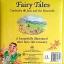 Fairy Tales thumbnail 4