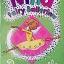 Nina Fairy Ballerina thumbnail 18