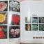 """""""สารานุกรมไม้ประดับในประเทศไทย เล่ม1""""โดยสำนักพิมพ์บ้านและสวน กว้าง18ยาว24.5ซม. พิมพ์ปี2540 thumbnail 12"""