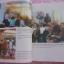 """""""จันทสาโรบูชา""""หนังสือที่ระลึกในงานพระราชทานเพลิงศพหลวงปู่หลุย จันทสาโรกว้าง18.5ยาว26ซม.มี483หน้าปี2533 thumbnail 8"""