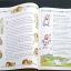 The Nursery Book thumbnail 6