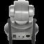 EDIMAX WIRELESS NETWORK CAMERA IC-7110W thumbnail 2